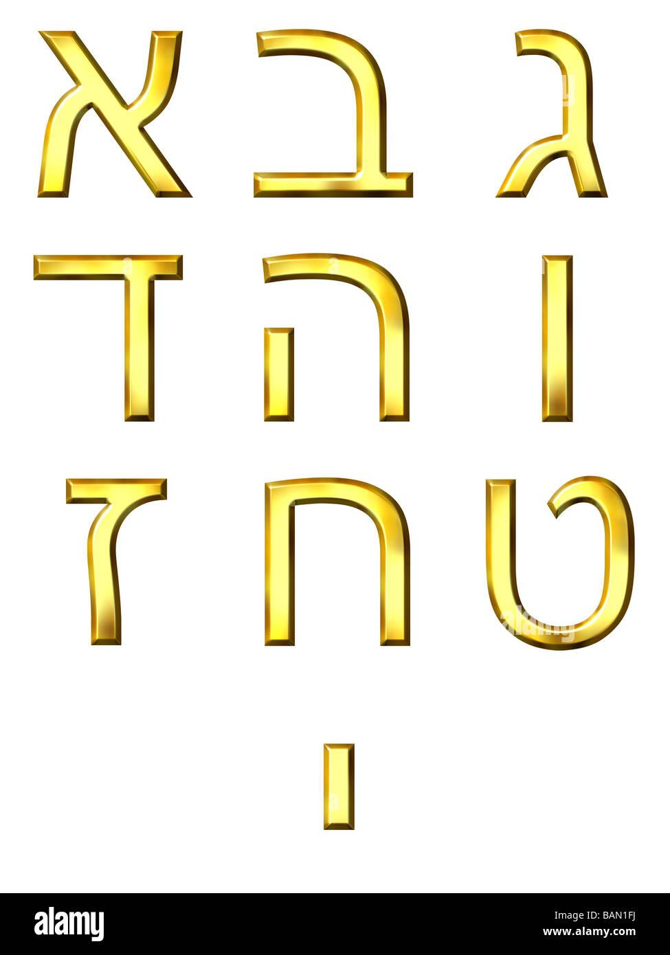 3d golden hebrew numbers - Stock Image