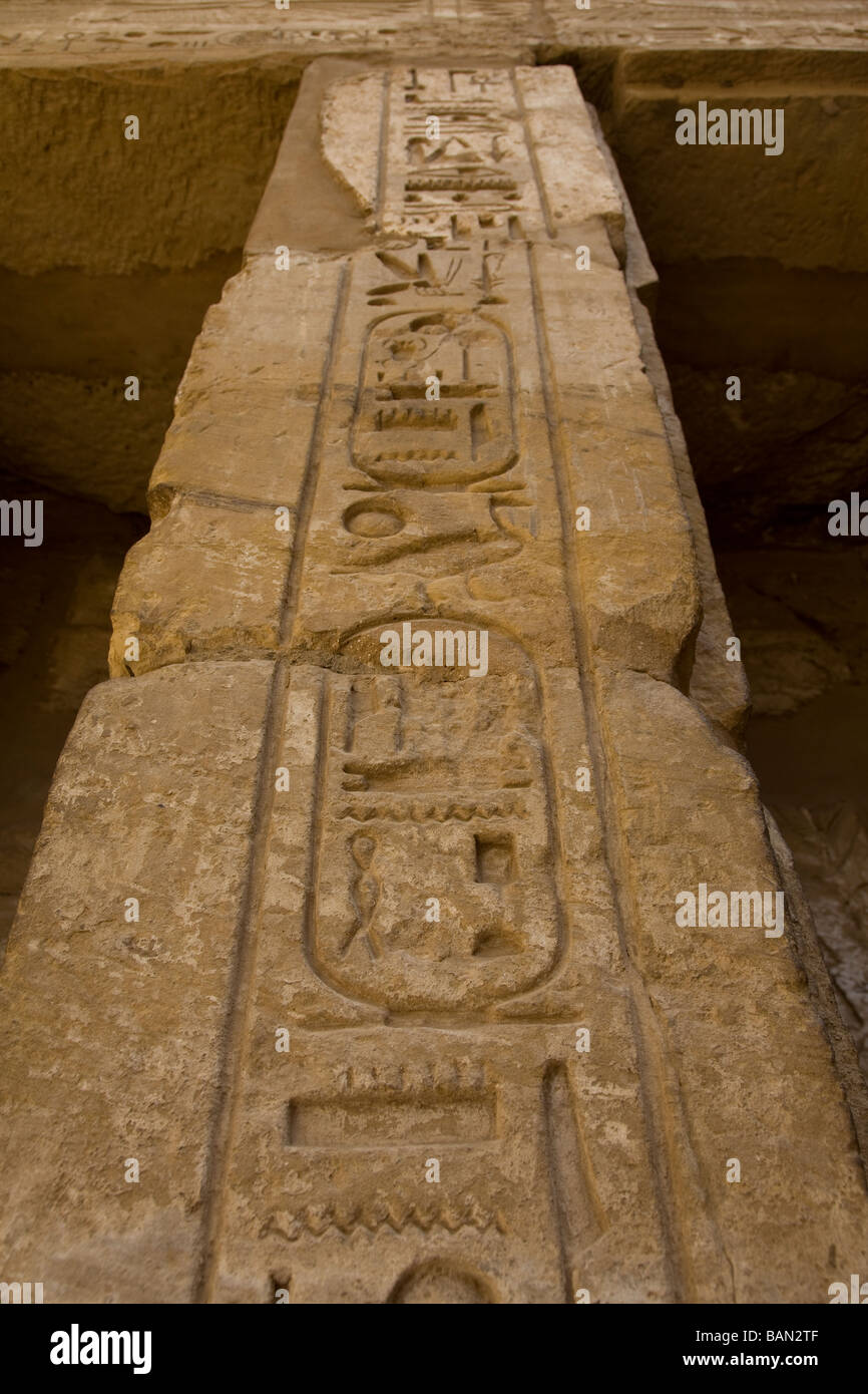 Hieroglyph pillar at Karnak Luxor Egypt Africa - Stock Image