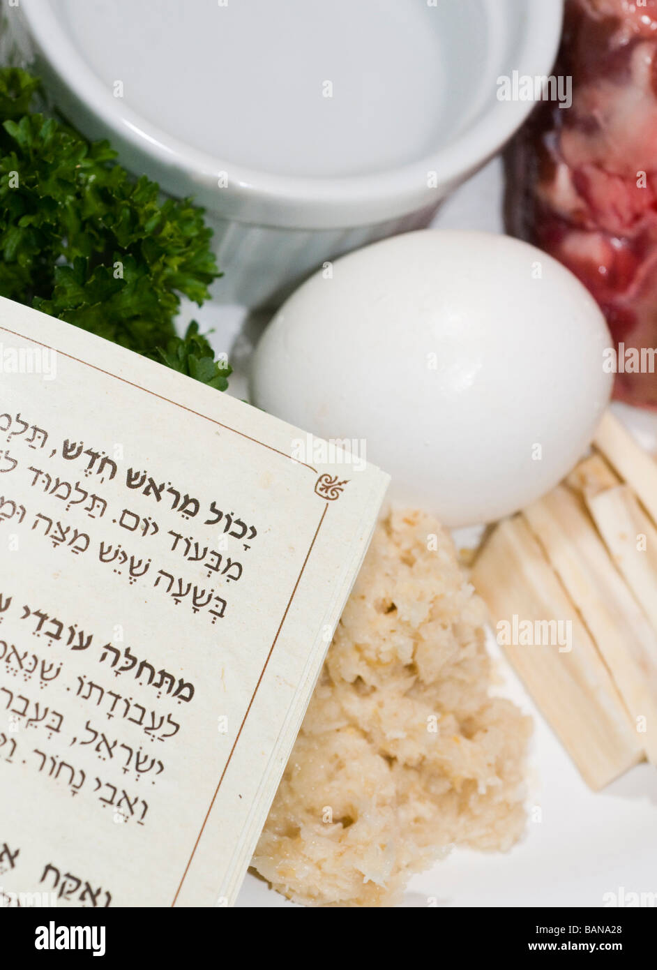 symbolic hebrew pesach passover seder plate for Jewish traditional ceremony dinner - Stock Image