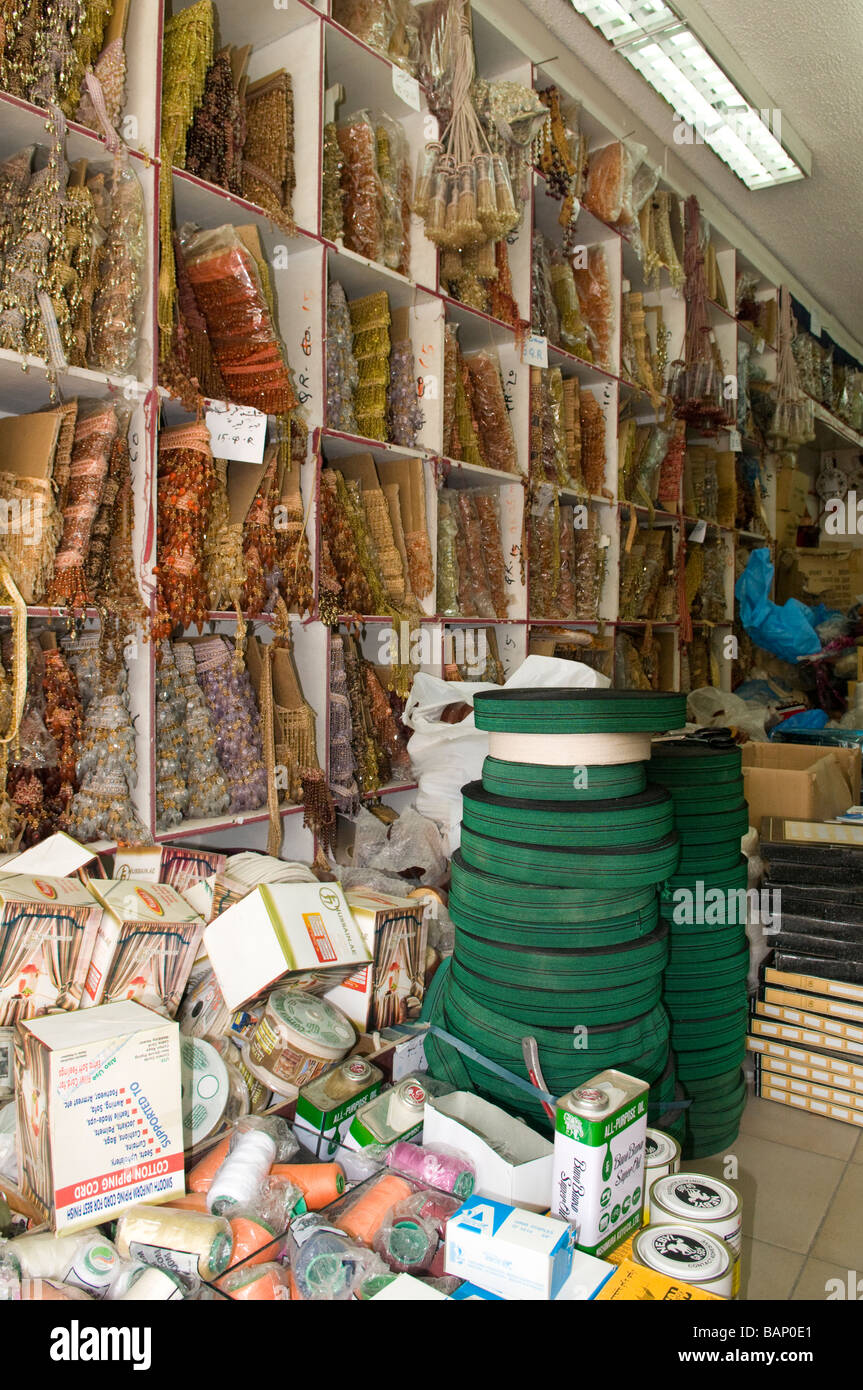 . Haberdashery shop interior in Qatar Doha with a panoply of items for