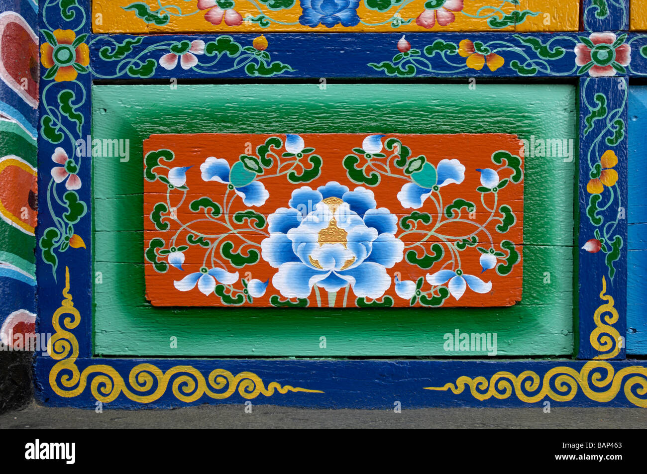 Tibetan Buddhist Symbols Stock Photos & Tibetan Buddhist Symbols