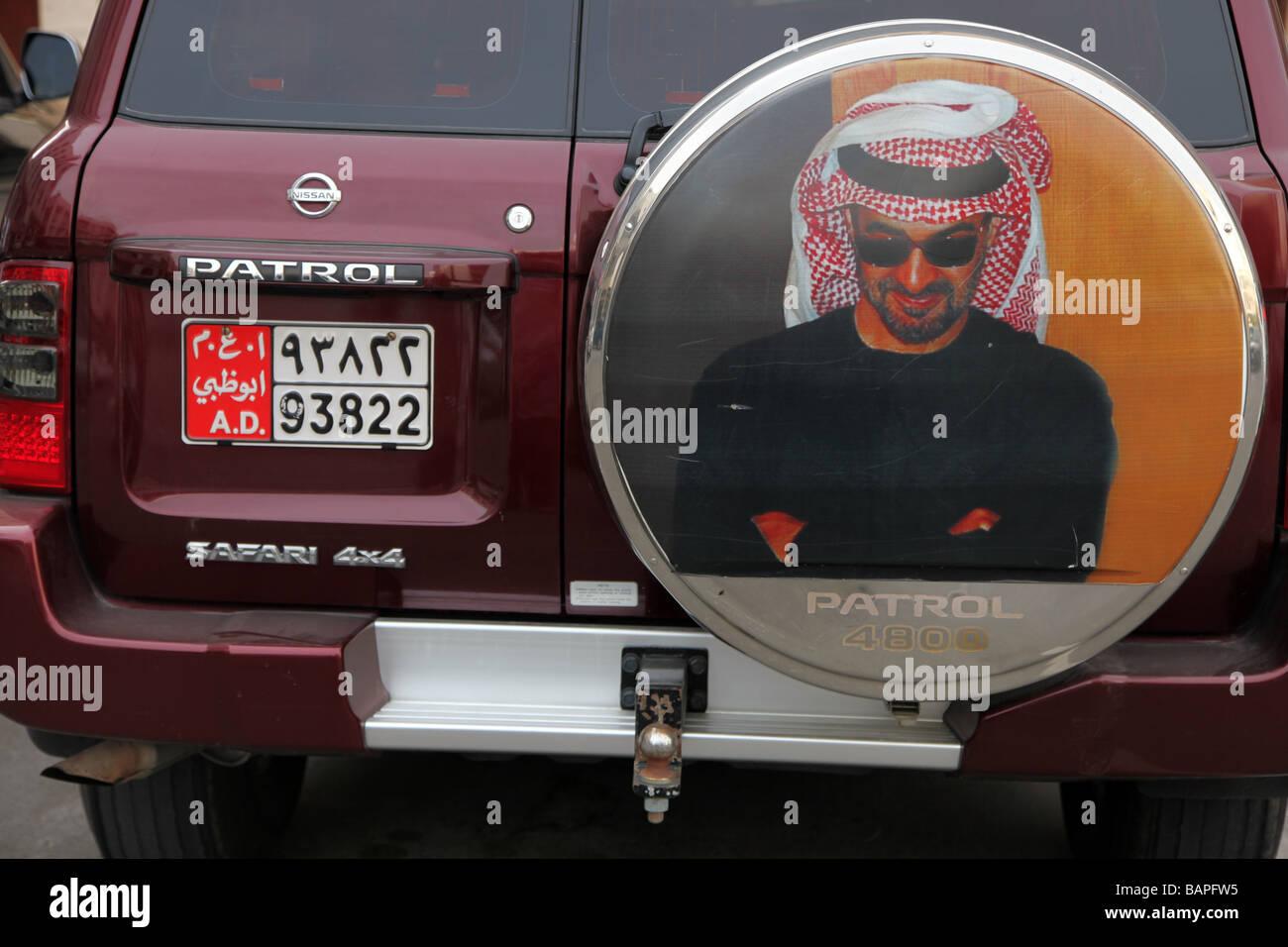 typical bumper decoration on a Nissan Patrol Safari 4x4 Abu Dhabi