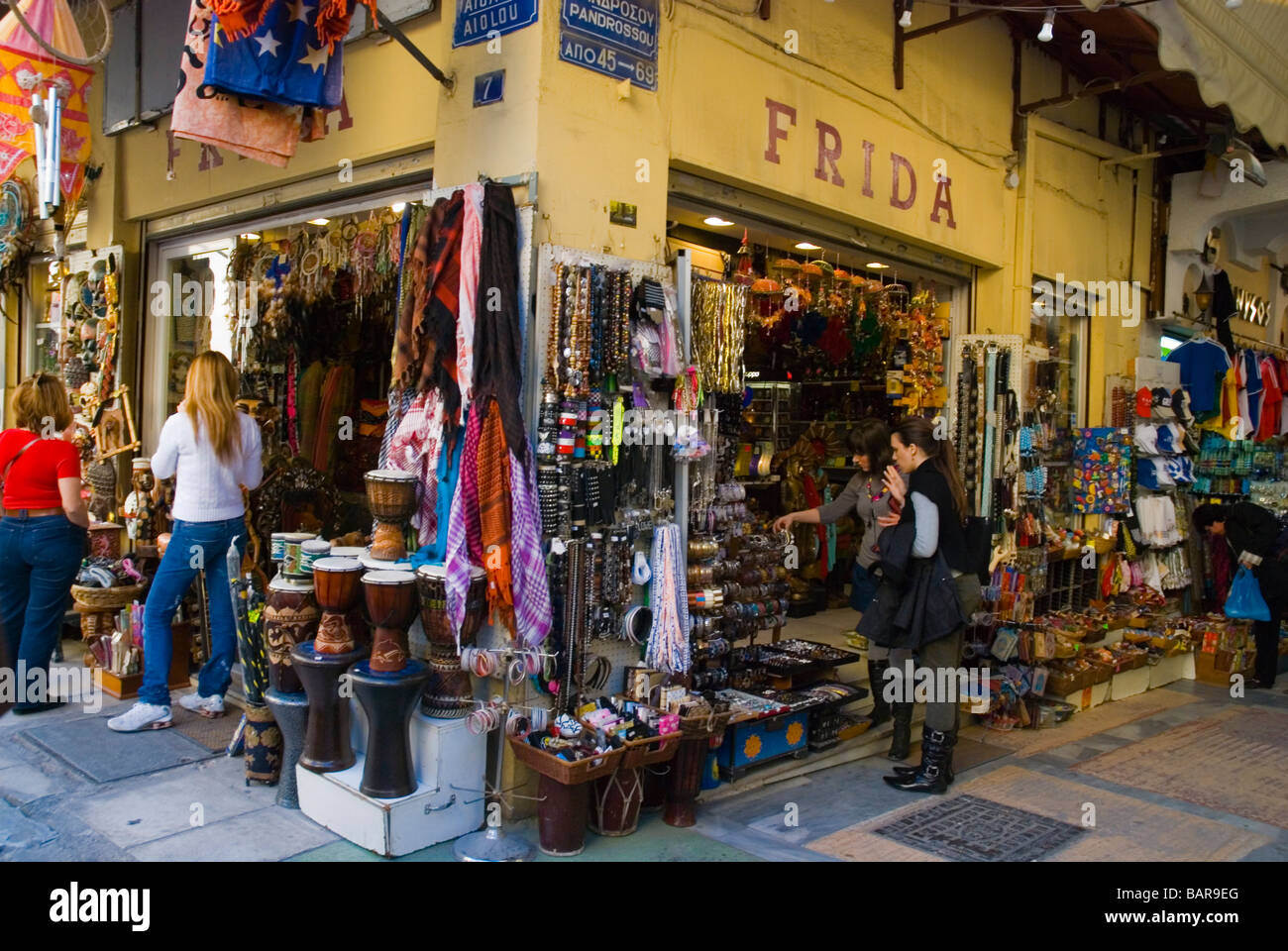 Gift and souvenir shop along Pandrossol pedestrian street in Monastiraki district of central Athens Greece Europe - Stock Image