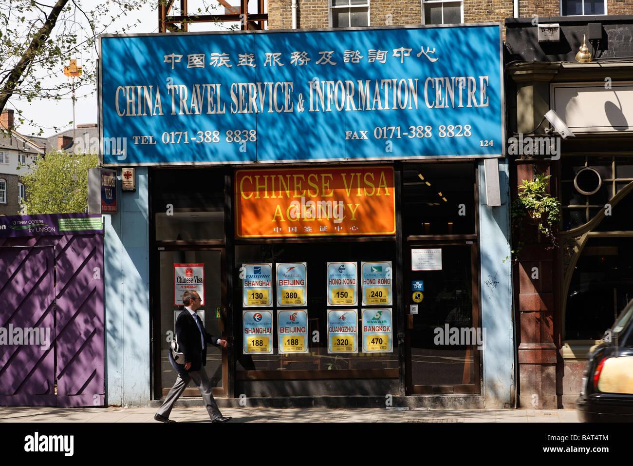 China Travel Service and Information Centre, Euston Road, London, England - Stock Image