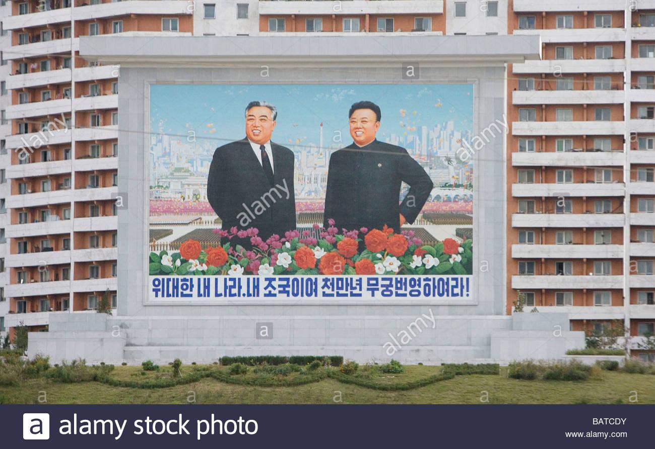 Colossal mosaic of Kim Il-sung and Kim Jong-il,Pyongyang,North Korea - Stock Image