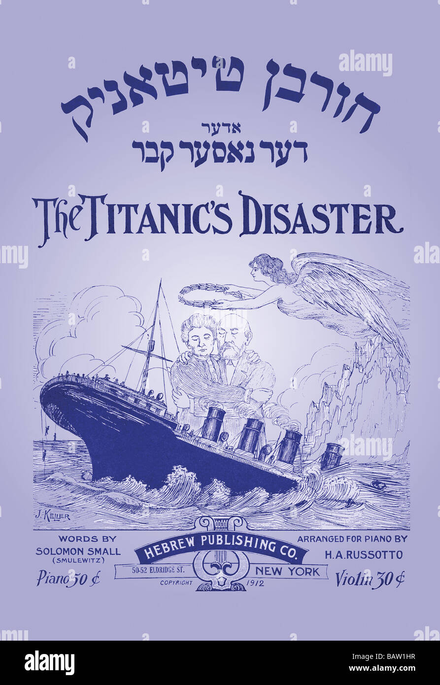 The Titanic's Disaster - Stock Image