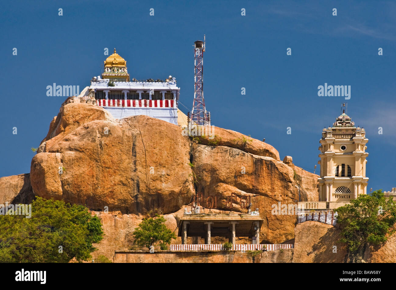 Rock Fort Temple Trichy Tamil Nadu India Stock Photo