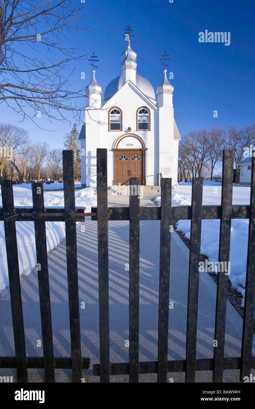St Nicholas Ukrainian Orthodox Church, Gonor, Manitoba, Canada. - Stock Image