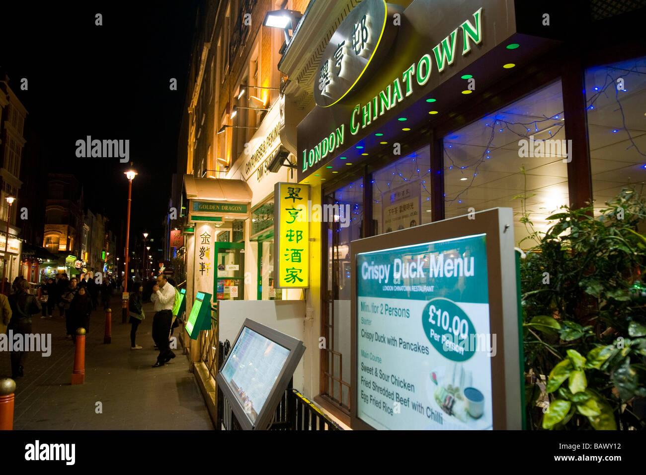 China Town London at night - Stock Image
