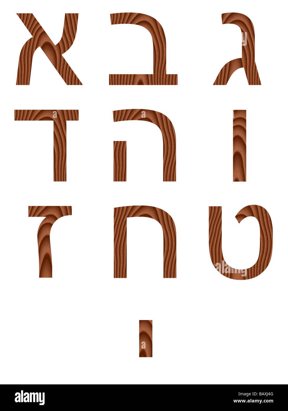 Wooden hebrew numbers - Stock Image