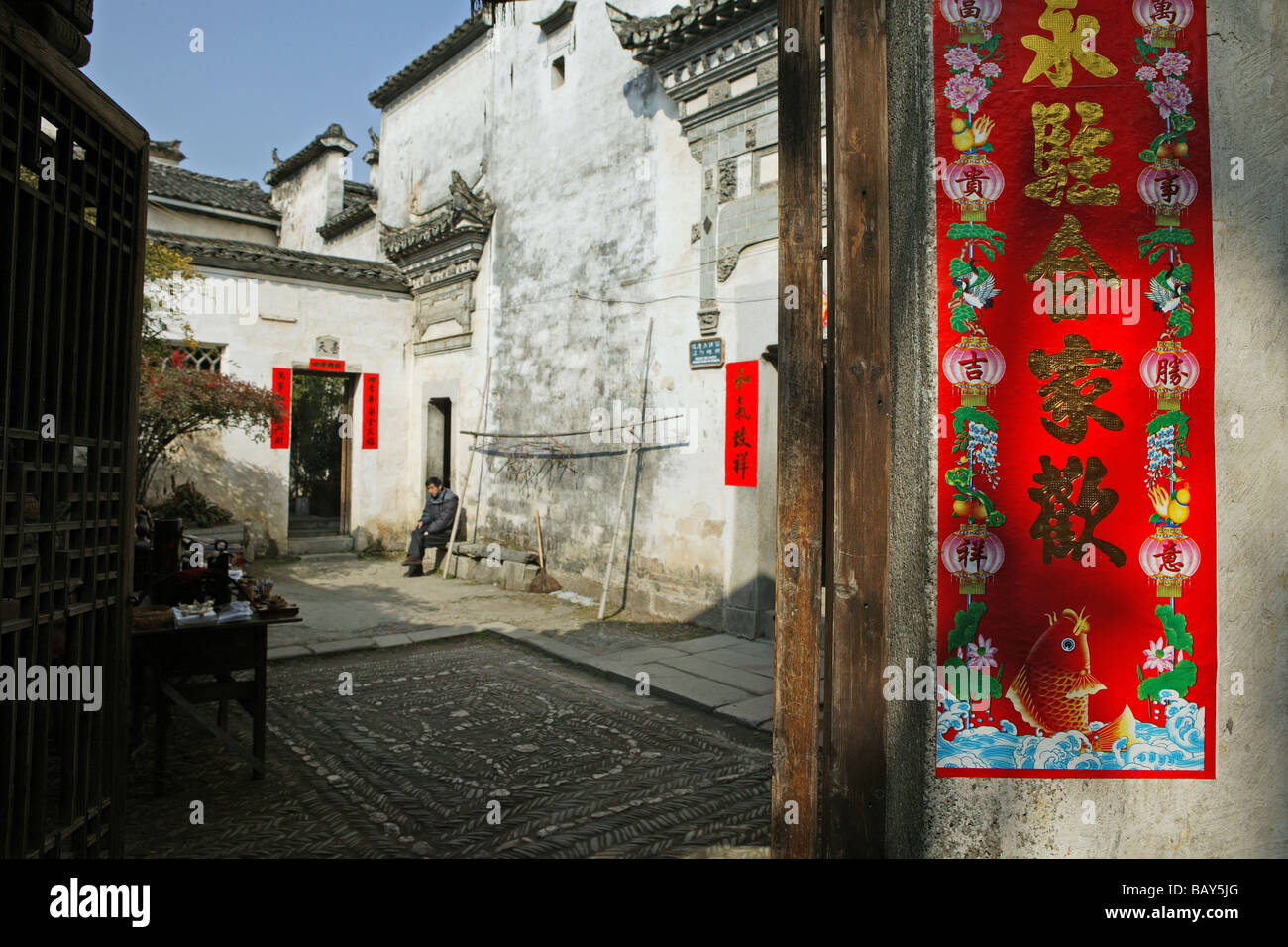 Open Gate With New Years Decoration View At A Courtyard Hongcun