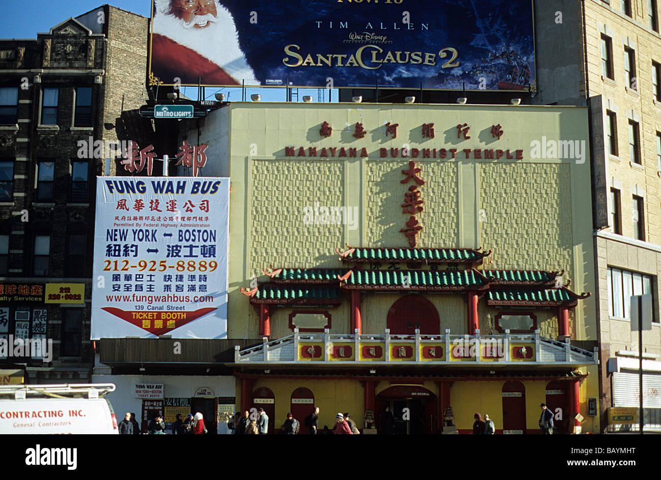 New York Mahayana Buddhist Temple Canal Street Facing Manhattan
