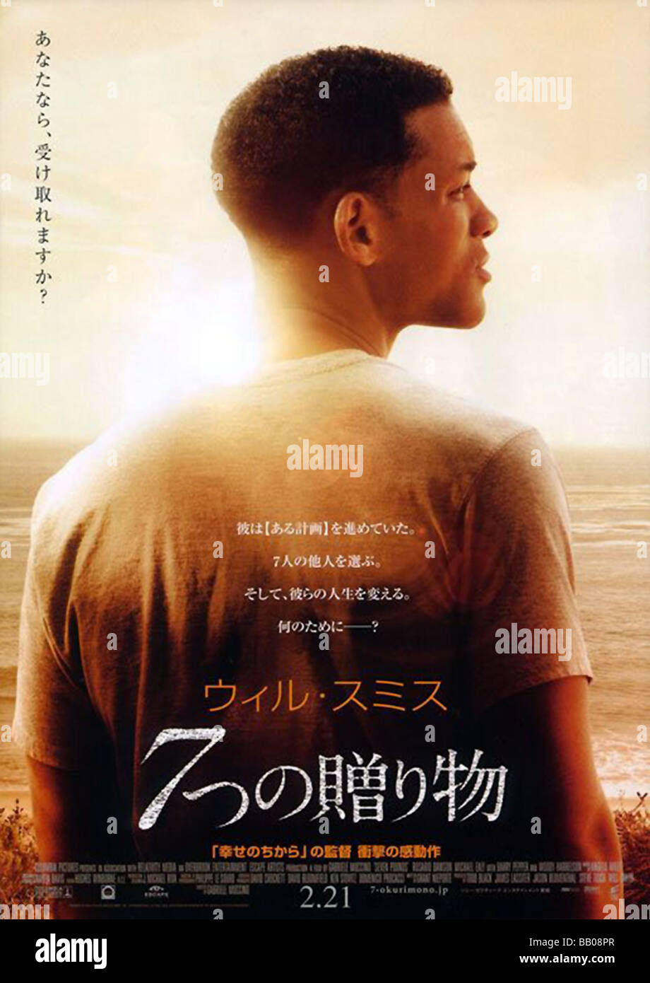 Seven Pounds Year : 2009 Director : Gabriele Muccino Will Smith,  Movie poster (Japan) - Stock Image