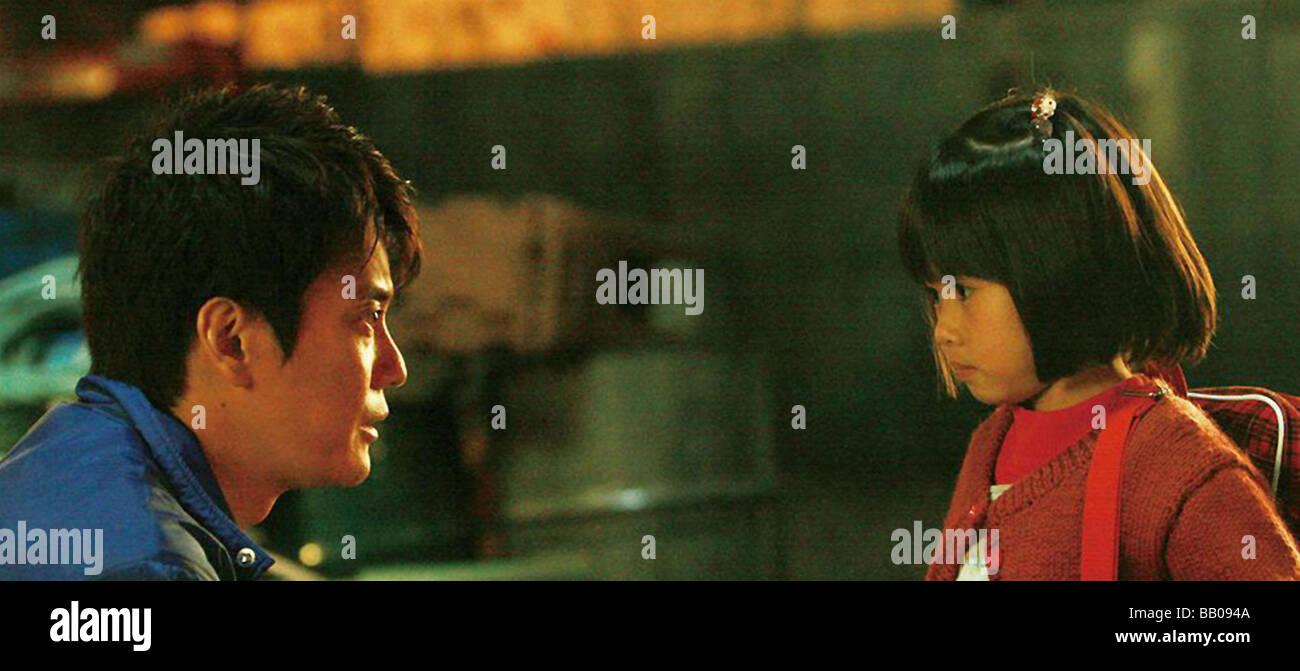 20-seiki shônen Twentieth Century Boys Year : 2008 Director : Yukihiko Tsutsumi Toshiaki Karasawa - Stock Image