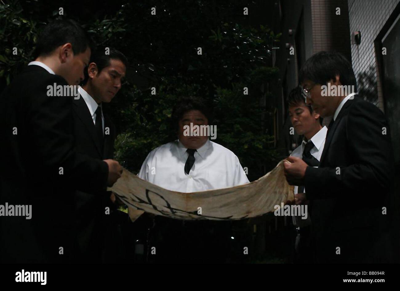 20-seiki shônen Twentieth Century Boys Year  2008 Director  Yukihiko Tsutsumi Takashi Ukaji, Hidehiko - Stock Image