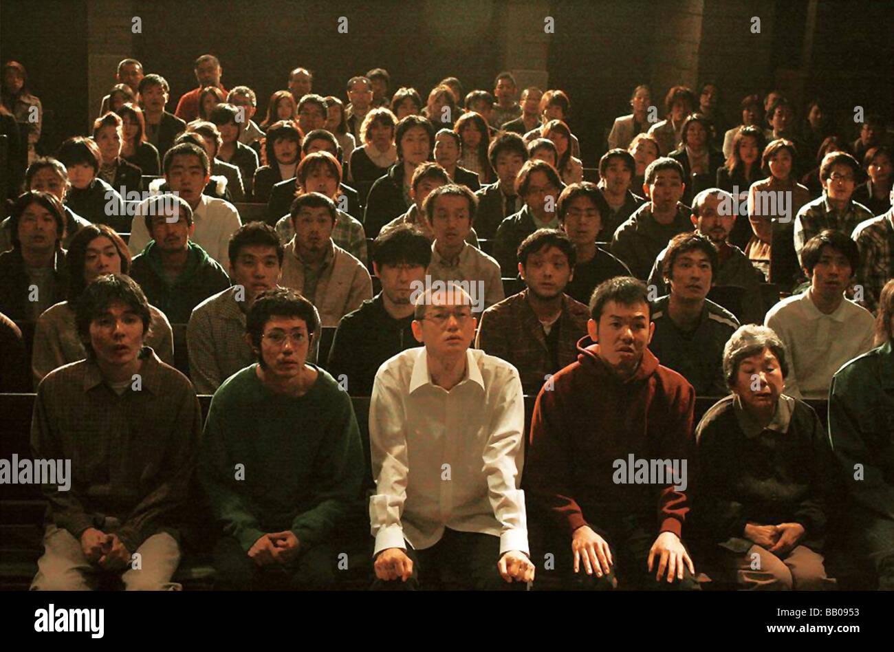 20-seiki shônen Twentieth Century Boys Year : 2008 Director : Yukihiko Tsutsumi Mirai Moriyama, Arata - Stock Image