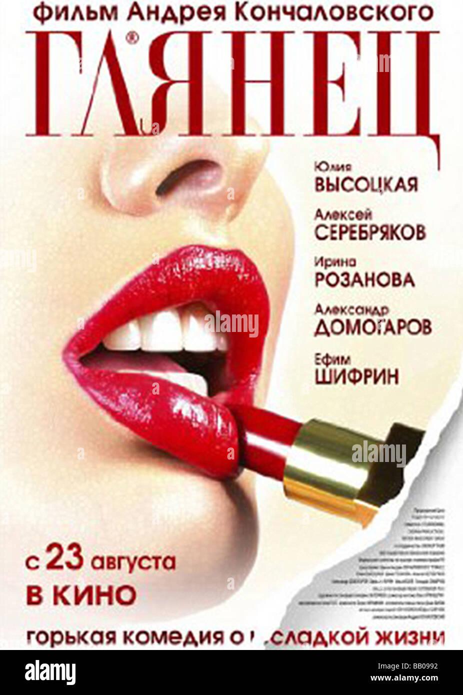 Glyanets Gloss Year : 2009 Director : Andrei Konchalovsky Movie poster - Stock Image