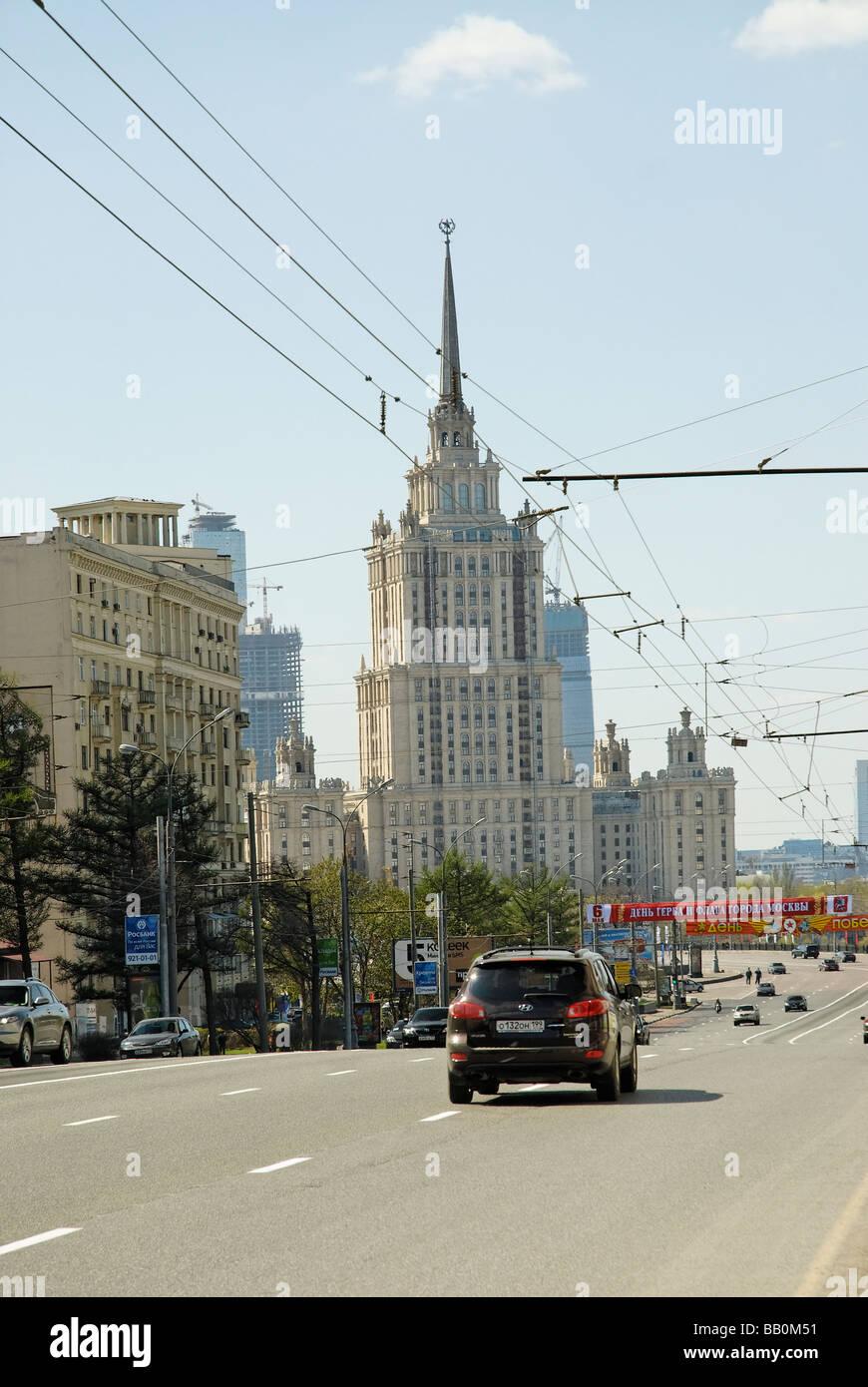 Moscow central avenue Kutuzovski - Stock Image