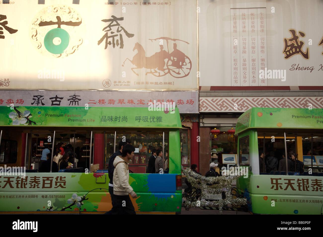 Street scene Beijing China - Stock Image