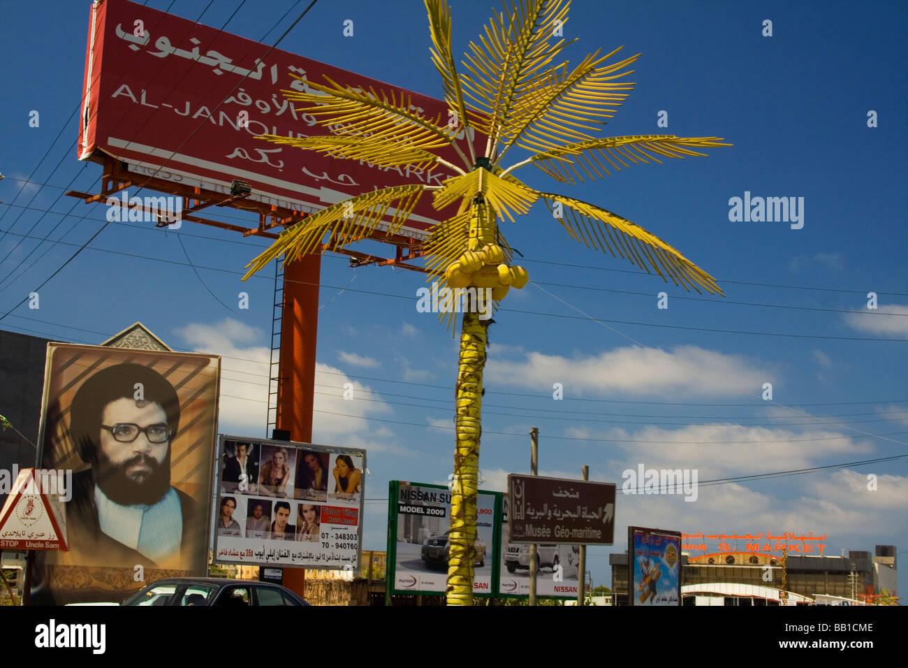 Propoganda posters in Sour, Lebanon - Stock Image