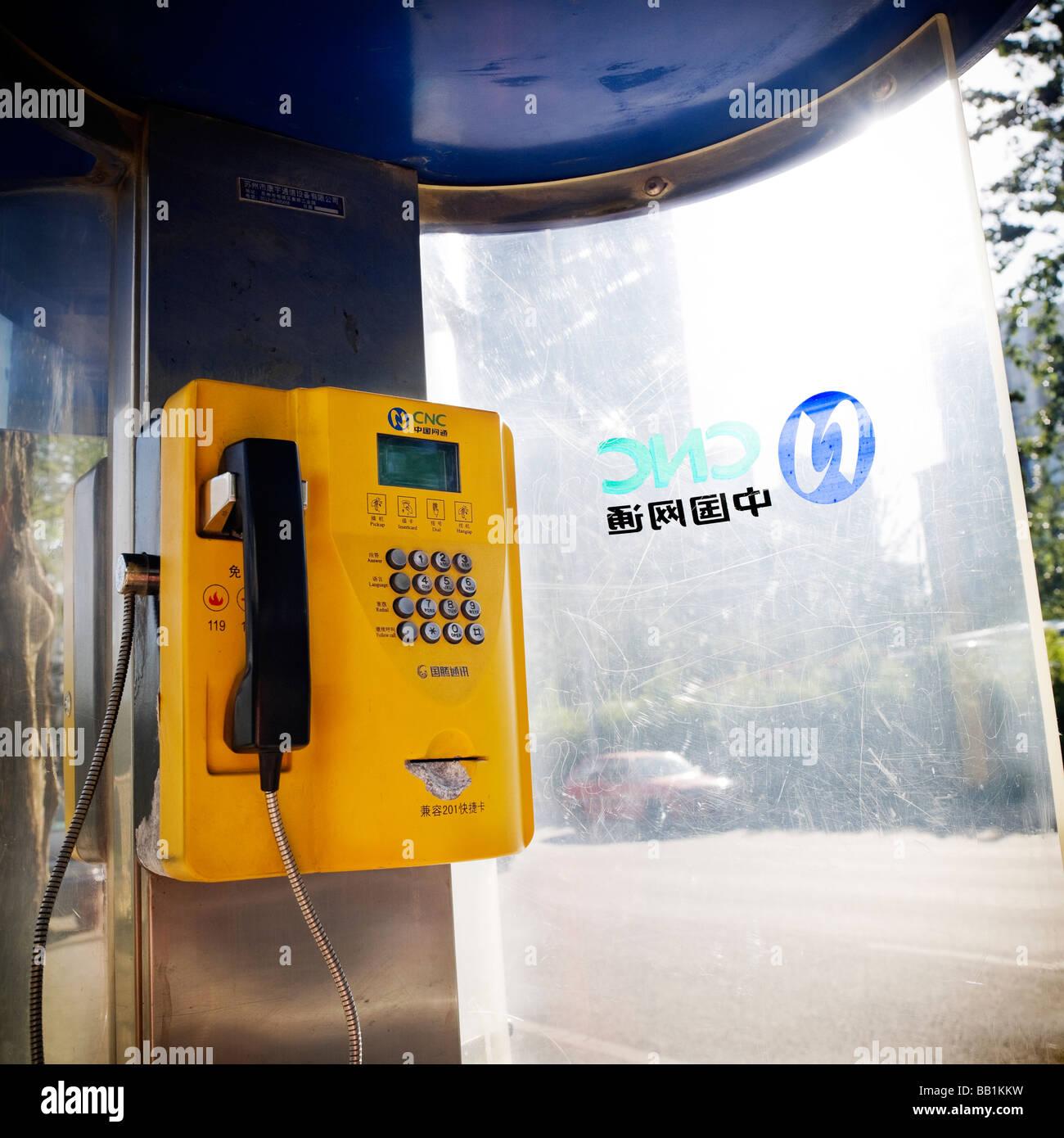 Beijing public telephone kiosk china - Stock Image