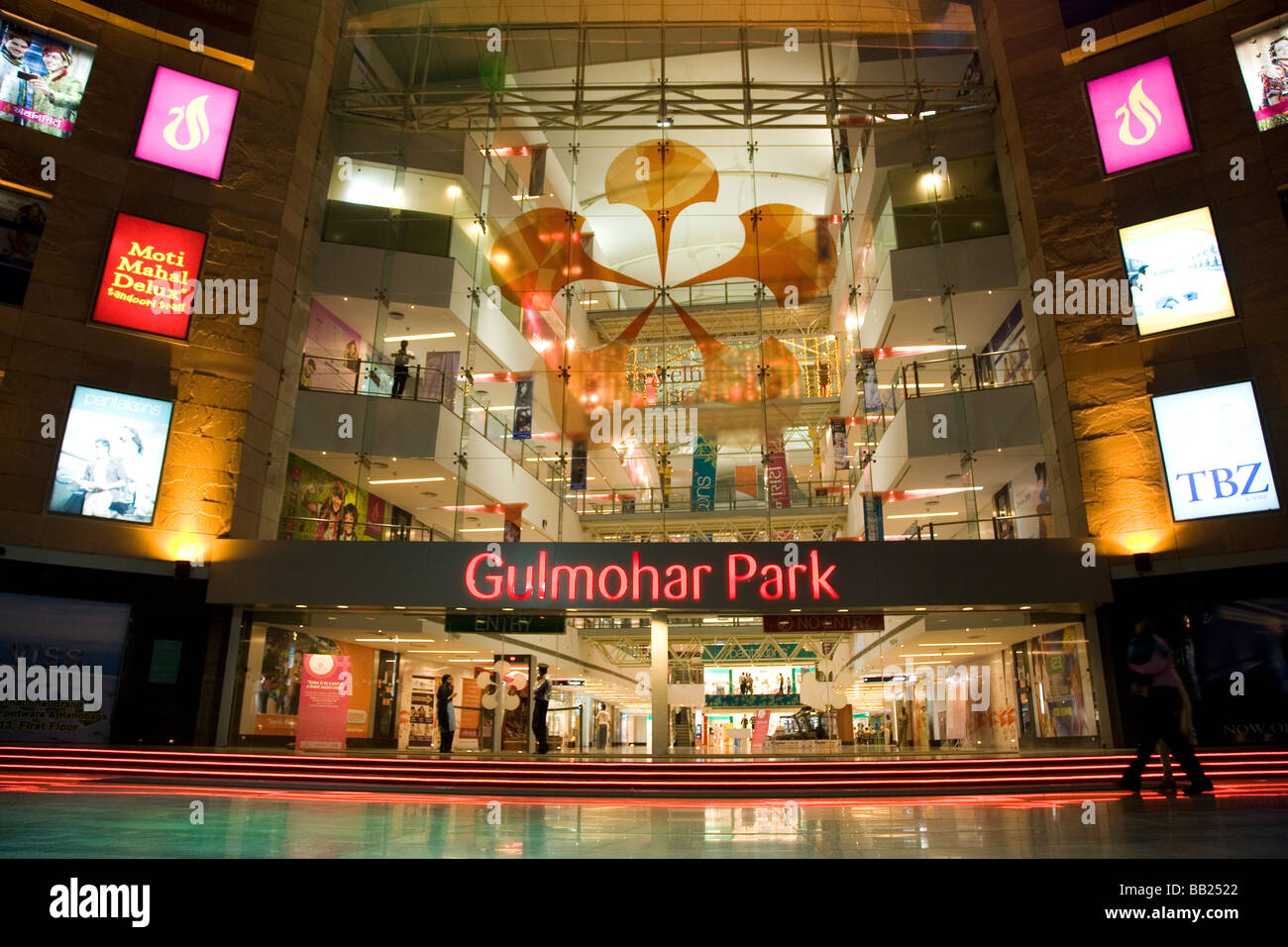 The Gulmohar Park Shopping Mall in the Gujarati city of Ahmedabad, India. - Stock Image
