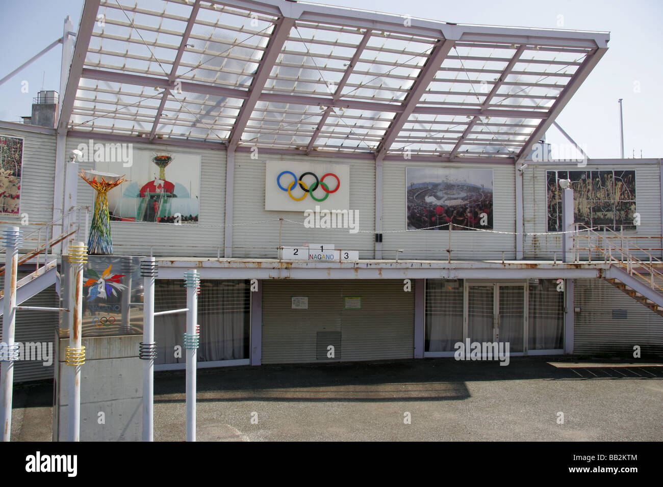 1998 Olympic winners podiums now sitting forgotten in a car park Nagano Japan - Stock Image
