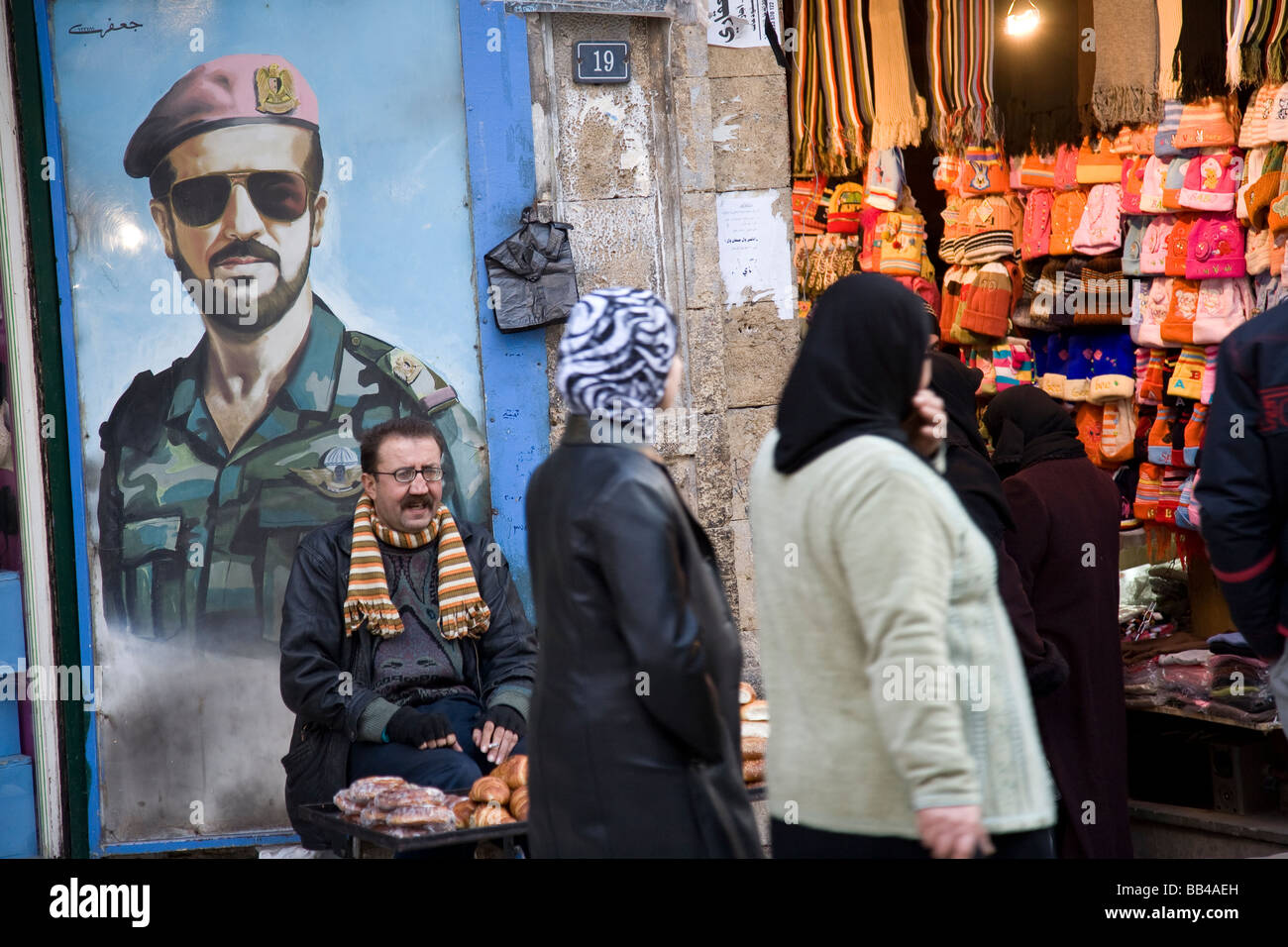 Painting of Basil al-Assad, son of former President Hafez in Aleppo, Syria. - Stock Image