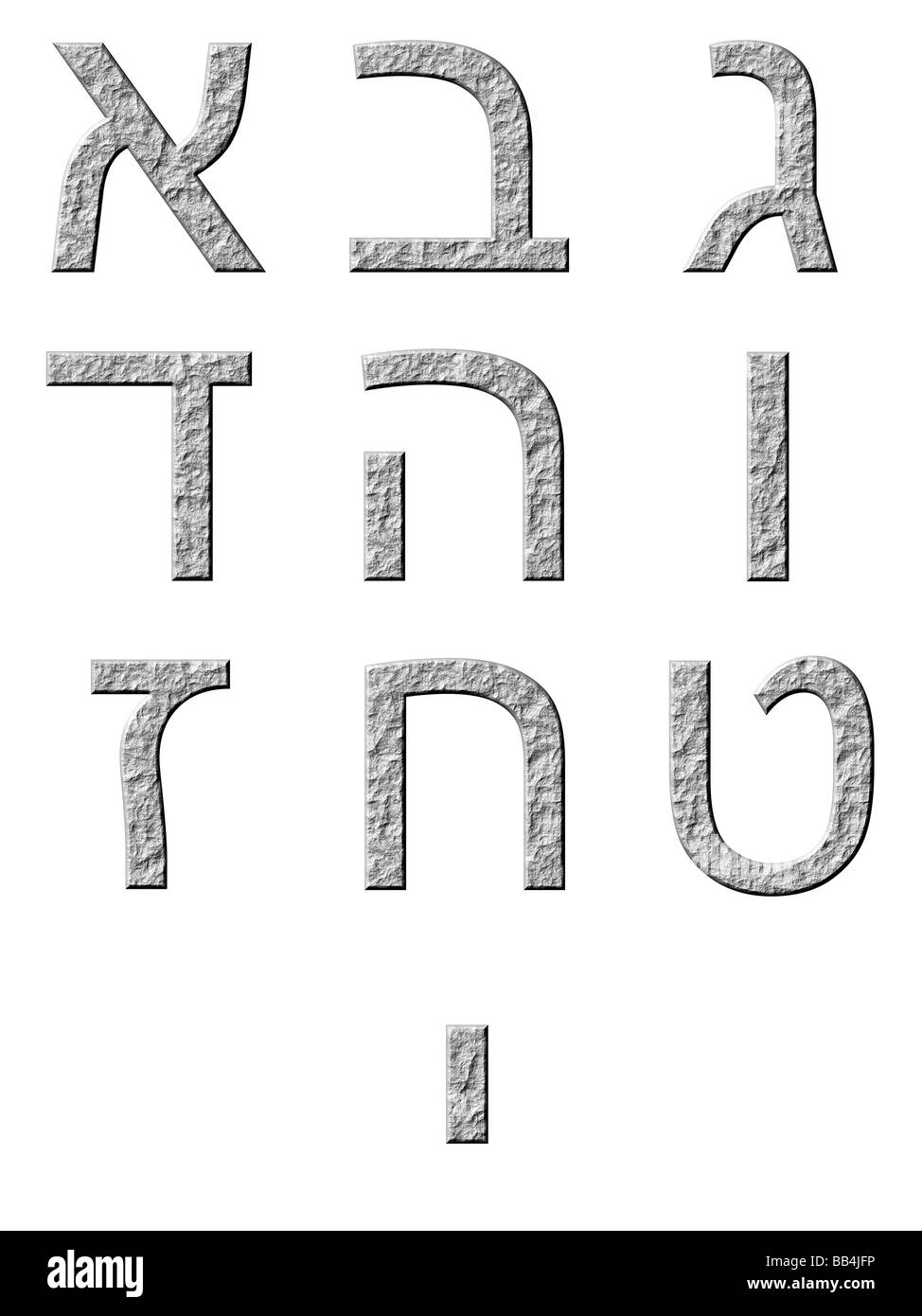 3d stone hebrew numbers - Stock Image