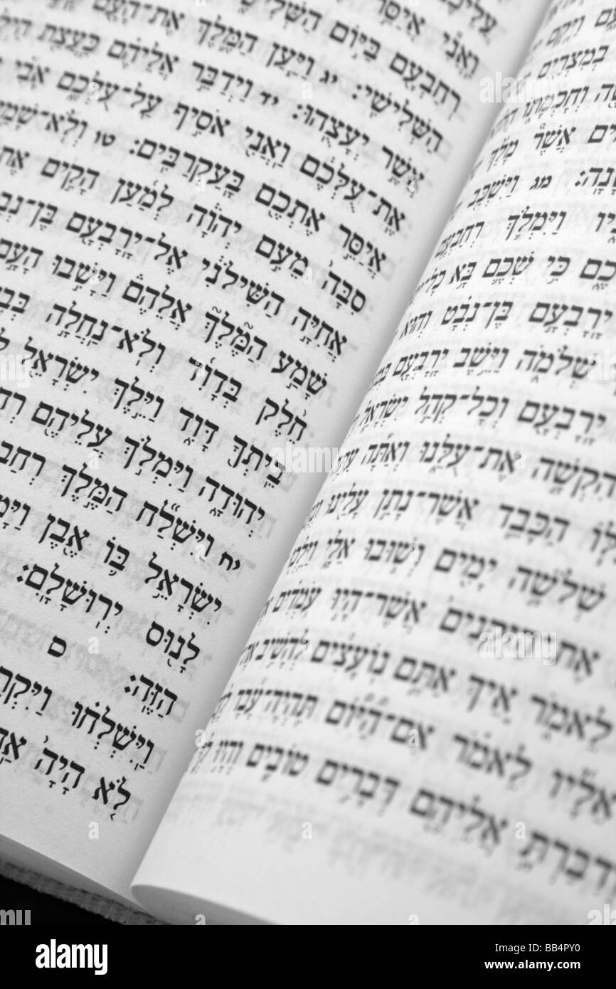 The Old Testament in Hebrew. - Stock Image