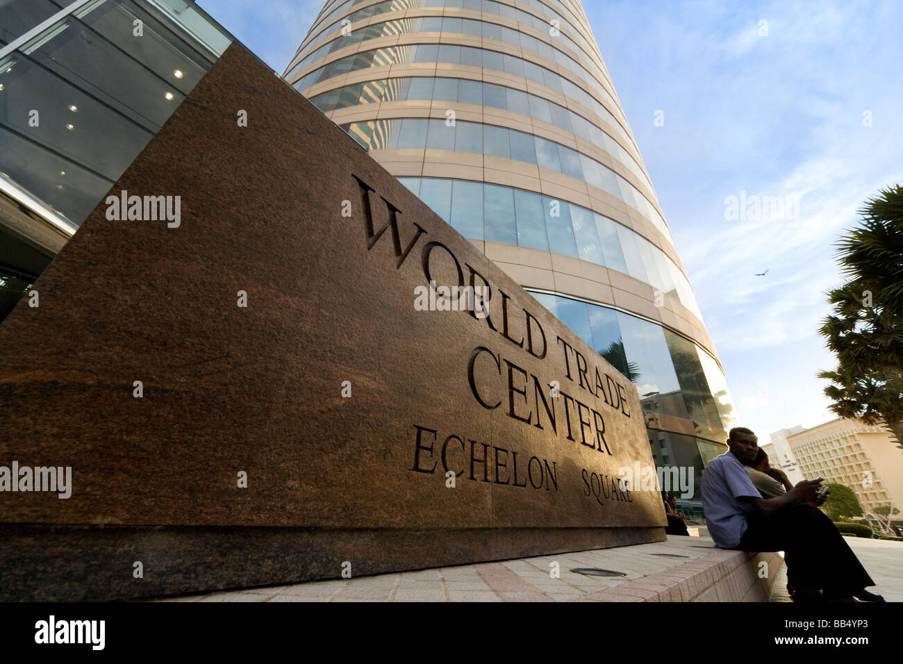 Main entrance of the WTC World Trade Center, Centre, Colombo Sri Lanka - Stock Image