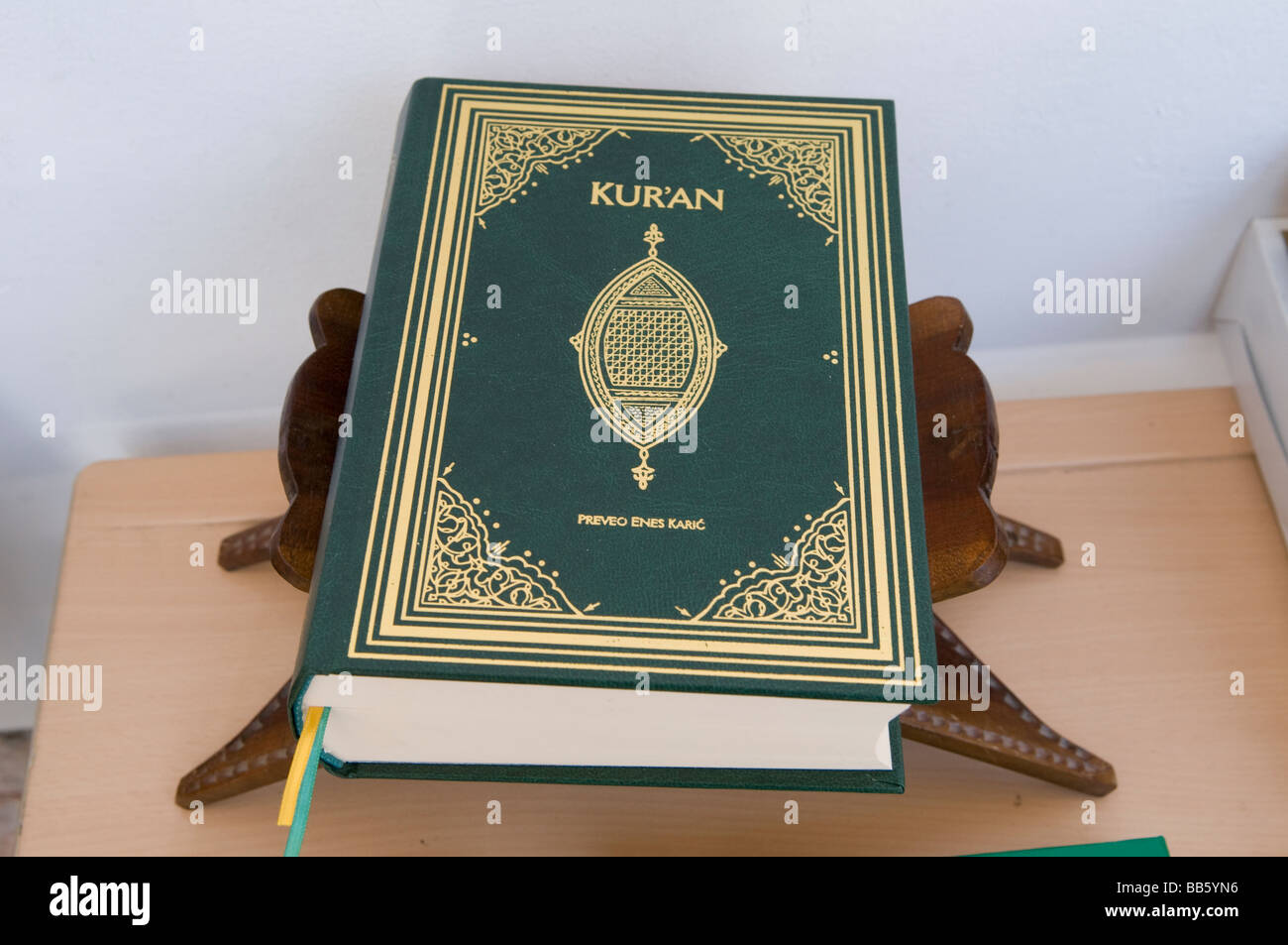 Copy of the sacred text of Islam Qur'an in a bookstore in the city of Sarajevo, Bosnia Herzegovina - Stock Image