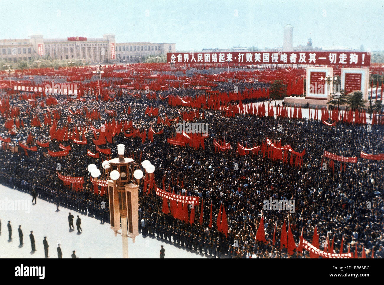 geography / travel, China, politics, rally against imperialism of the United States of America, Tiananmen Square, - Stock Image