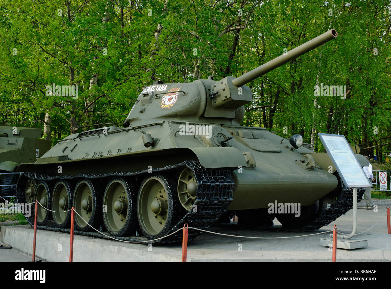 Soviet tank T 34 as exhibit in Moscow Weaponry Museum on Poklonnaya Hill - Stock Image