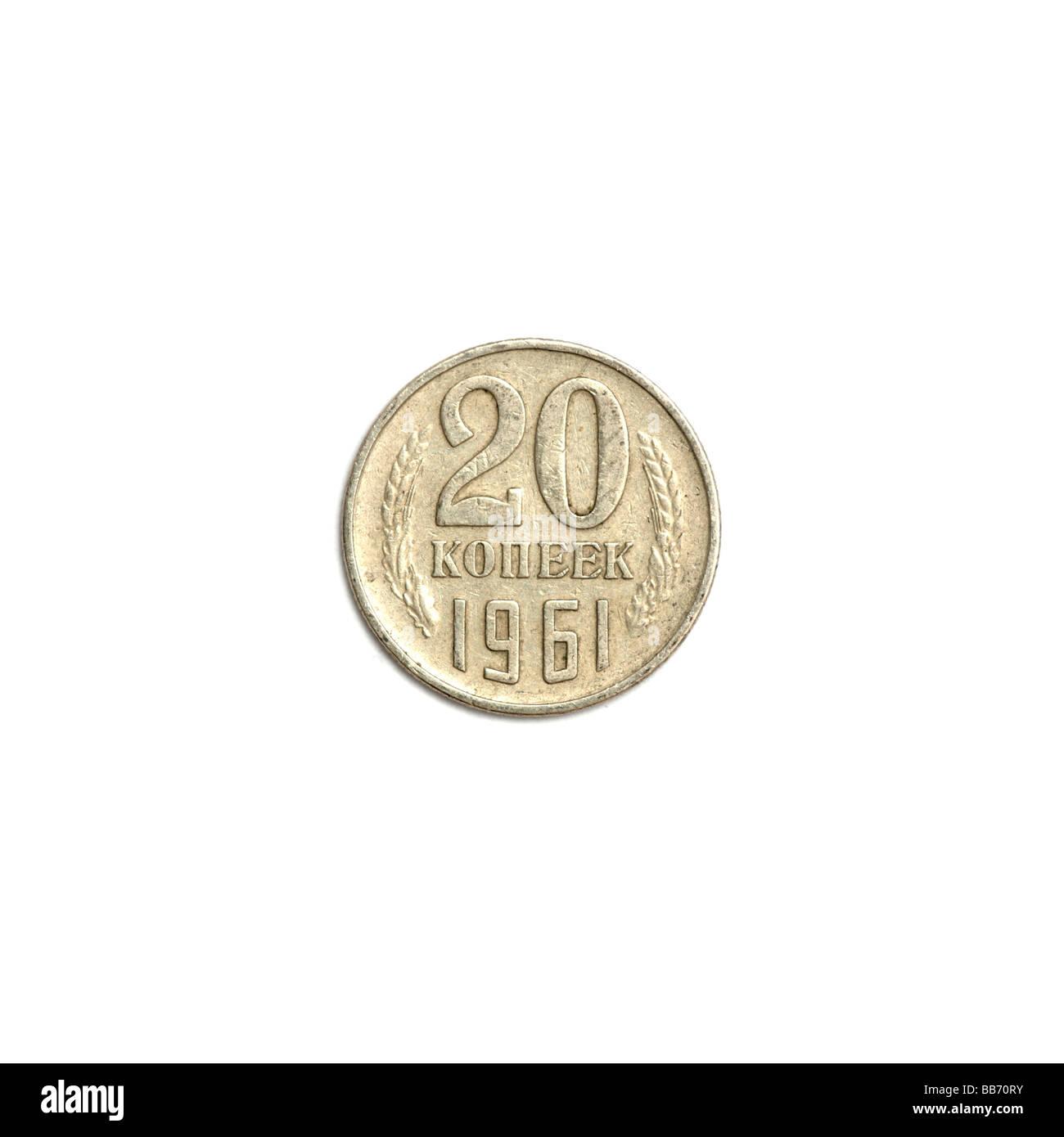 '20 kopeks coin - USSR' - Stock Image