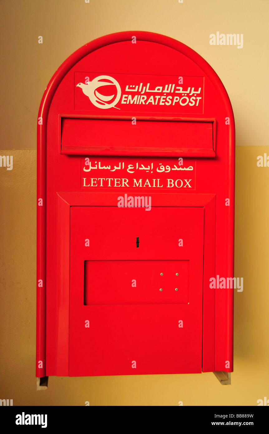 Letterbox of the Emirates Post, Al Ain, Abu Dhabi, United Arab Emirates, Arabia, Orient, Middle East Stock Photo