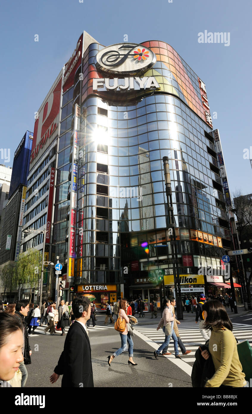 Shopping street in the Ginza district, Tokyo, Japan, Asia Stock Photo