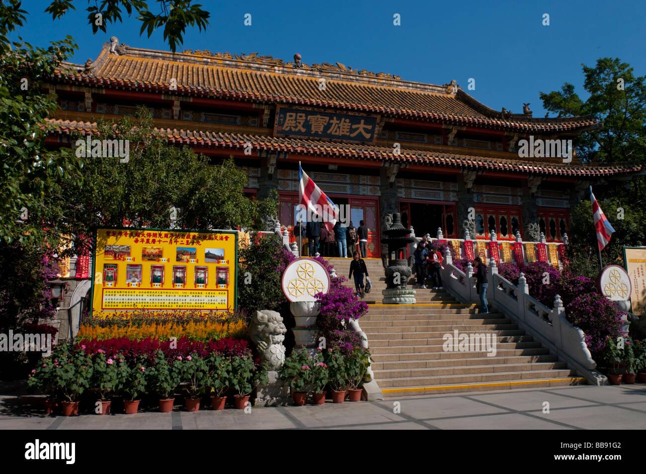 asia china hong kong Lantau Po Lin monastery 2008 - Stock Image
