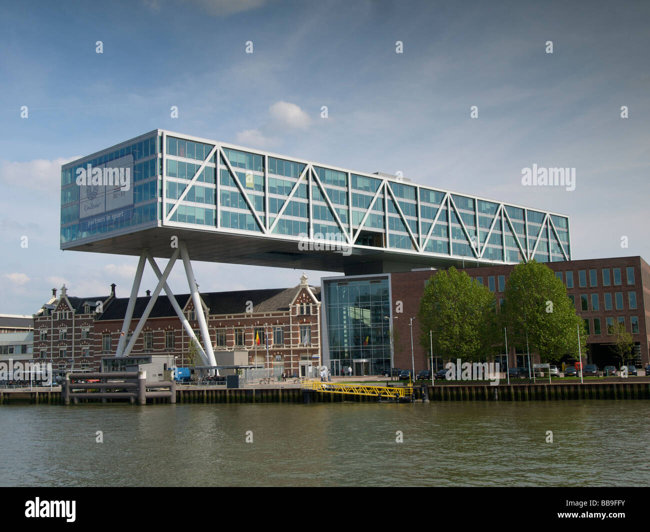 Headquarters of the Unilever corporation in Rotterdam the Netherlands - Stock Image
