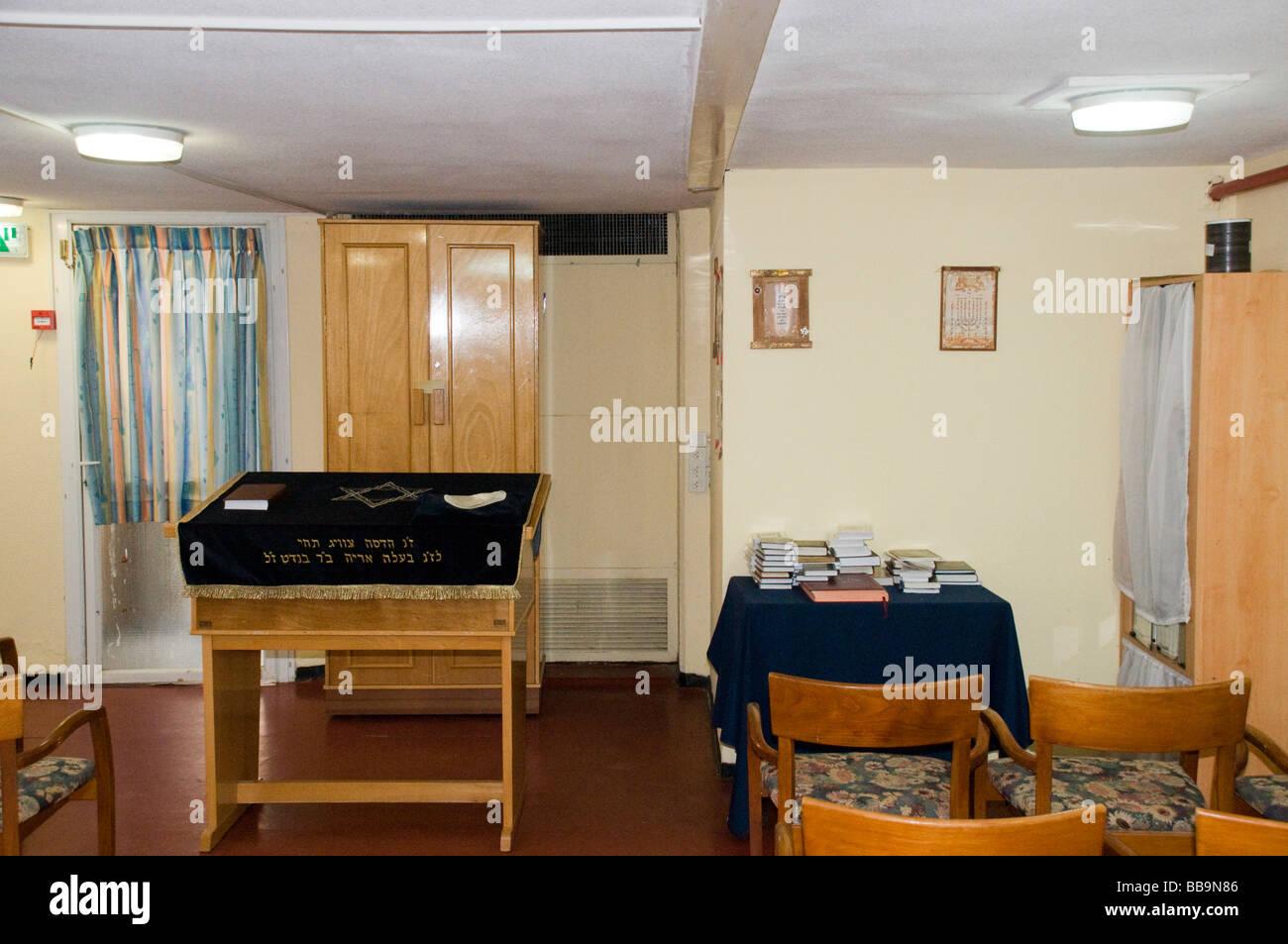 Interior of a Small Synagogue Nof Ginosar hotel Israel - Stock Image