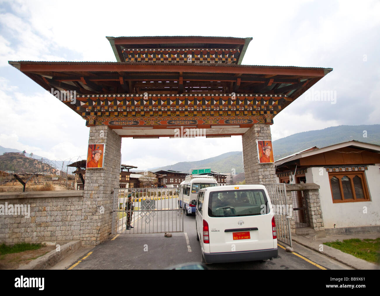 Main entrance gate of Paro Airport, Bhutan Asia horizontal 90601_Bhutan - Stock Image