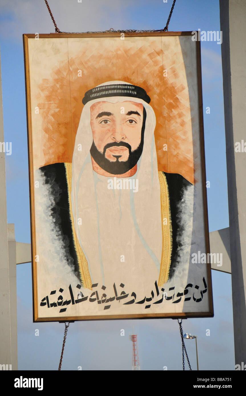 Picture of Sheikh Khalifa bin Zayid Al Nahyan at a road junction, Al Ain, Abu Dhabi, United Arab Emirates, Arabia, - Stock Image