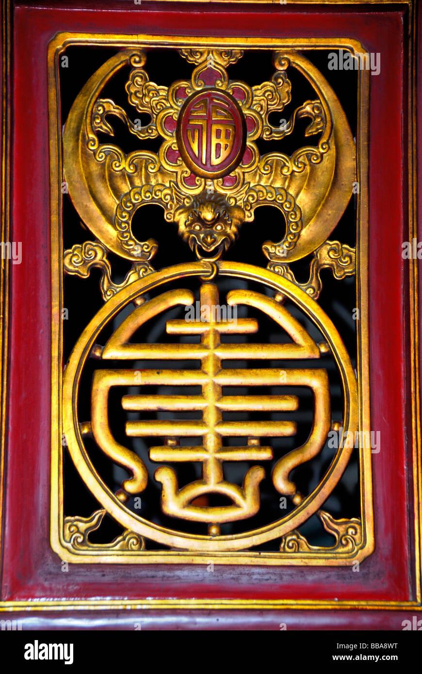 Buddhism, lettering as window decoration, Ngoc Son Temple, Hanoi, Vietnam, Southeast Asia, Asia - Stock Image