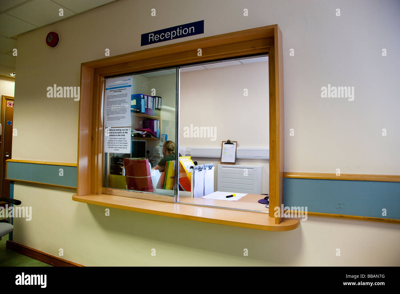 Christies Hospital reception - Stock Image