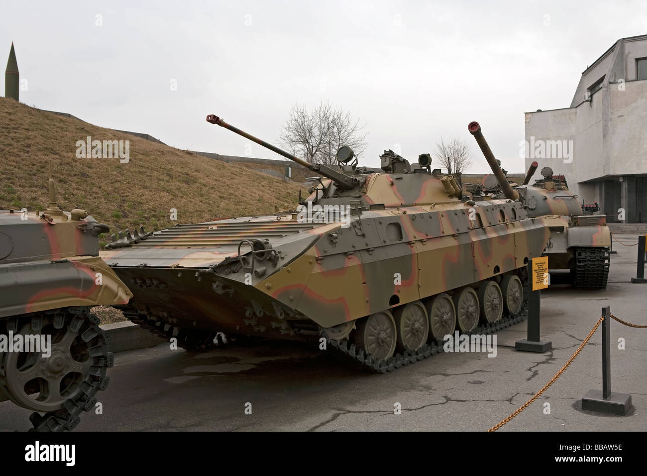 Kiev UkrainePatriotic park and National Museum of the History of the Great Patriotic War, Russian BMP 2 APC - Stock Image