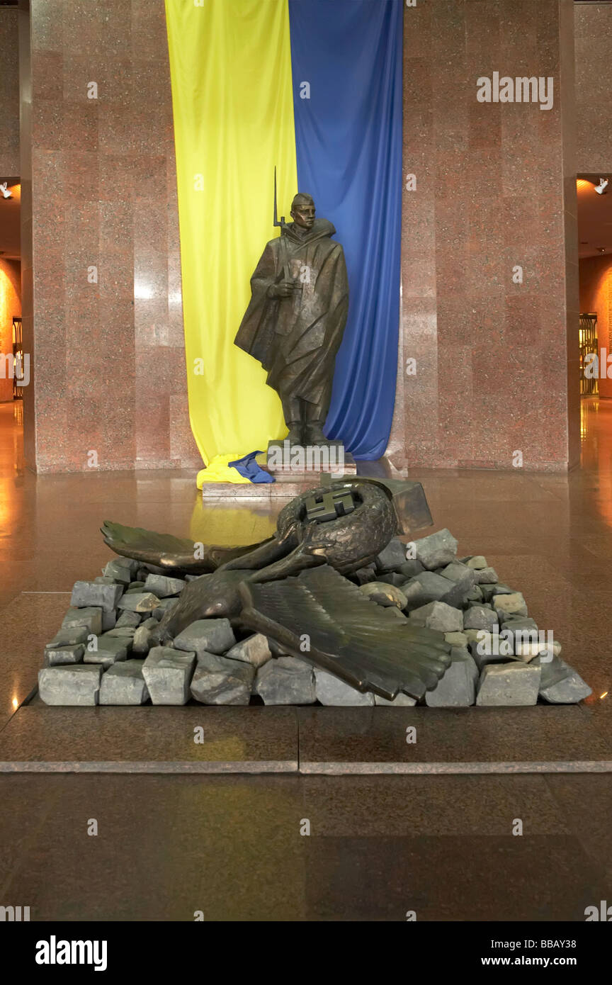 Kiev Patriotic park memorial to the fall of the third Reich in the National Museum of the History of the Great Patriotic - Stock Image