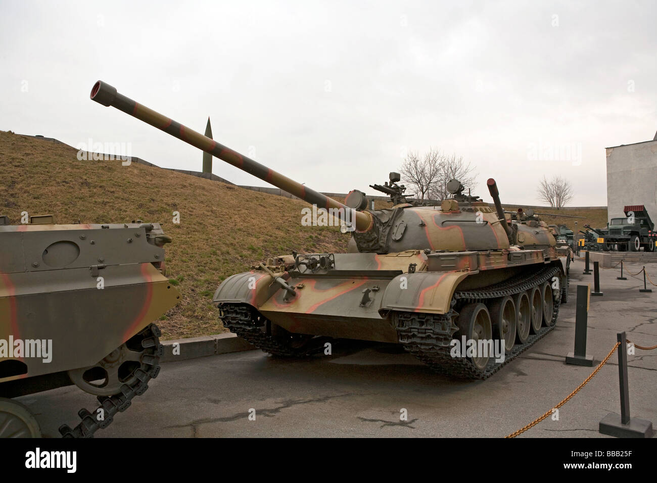Kiev Ukraine Patriotic park and National Museum of the History of the Great Patriotic War, Russian T55 tank - Stock Image