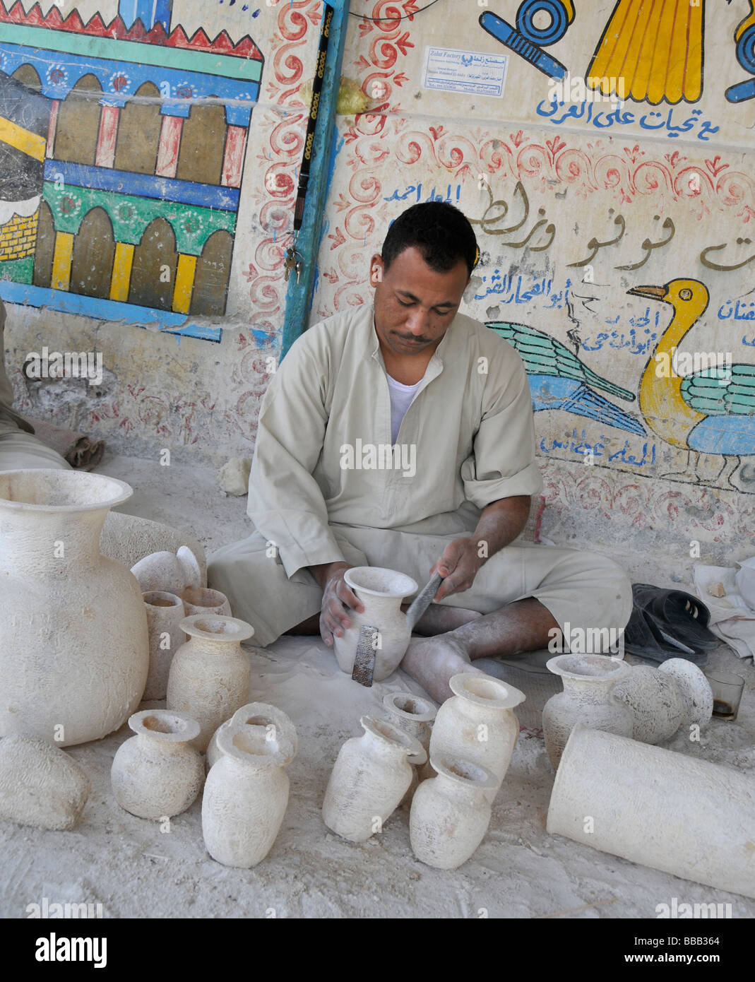 Alabaster souvenir factory on the west bank of the Nile River Luxor Thebes Egypt - Stock Image