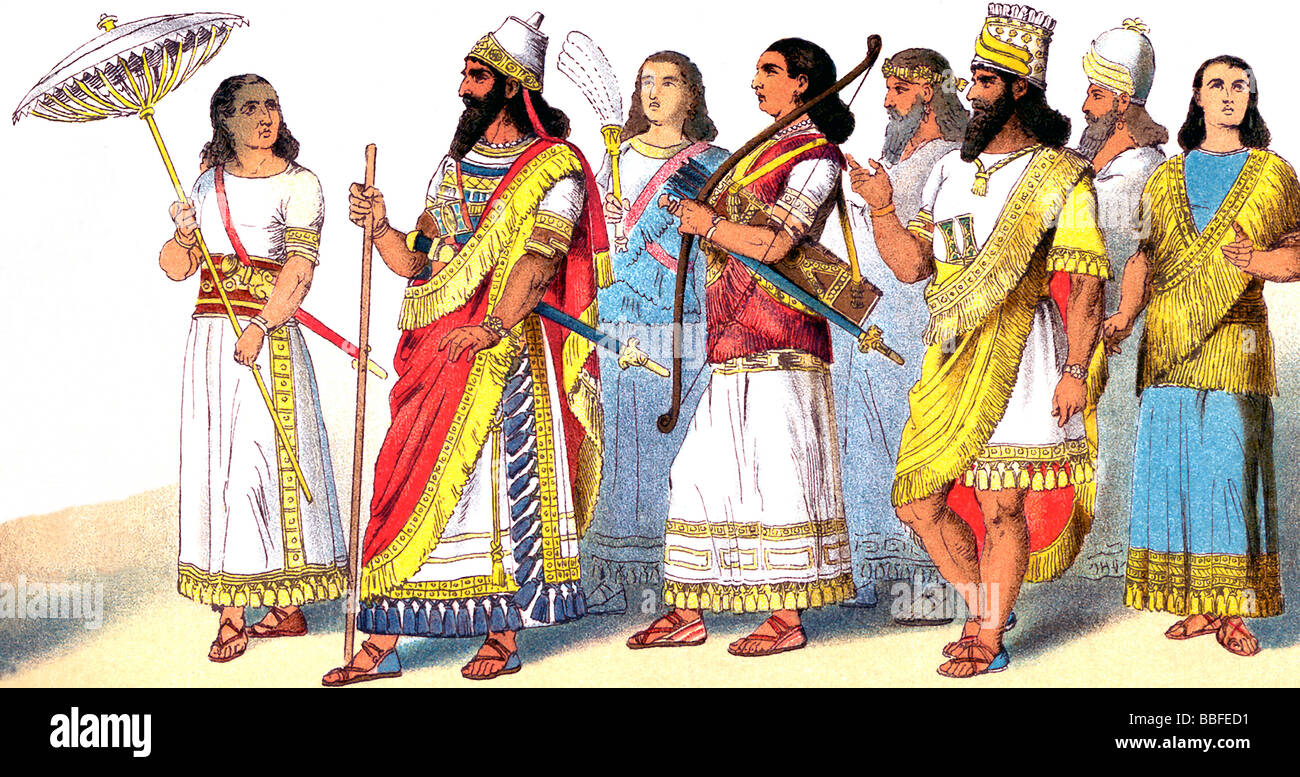 Assyrian Nobles and Royals - Stock Image