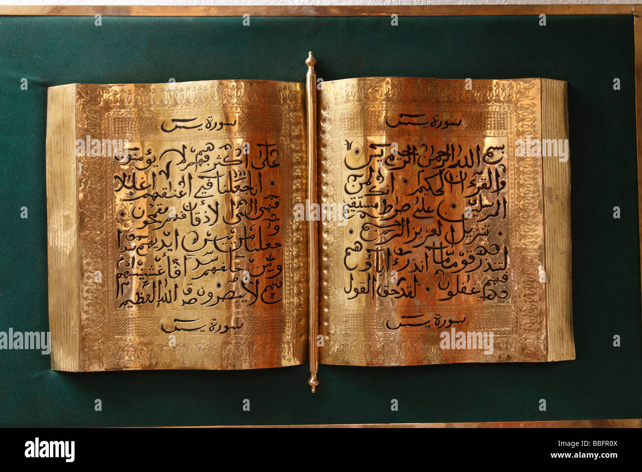 Africa, North Africa, Morocco, Fes, Fès el Bali, Old Fes, Medina, Old Town, Arabic Writing, Gold Book of The - Stock Image